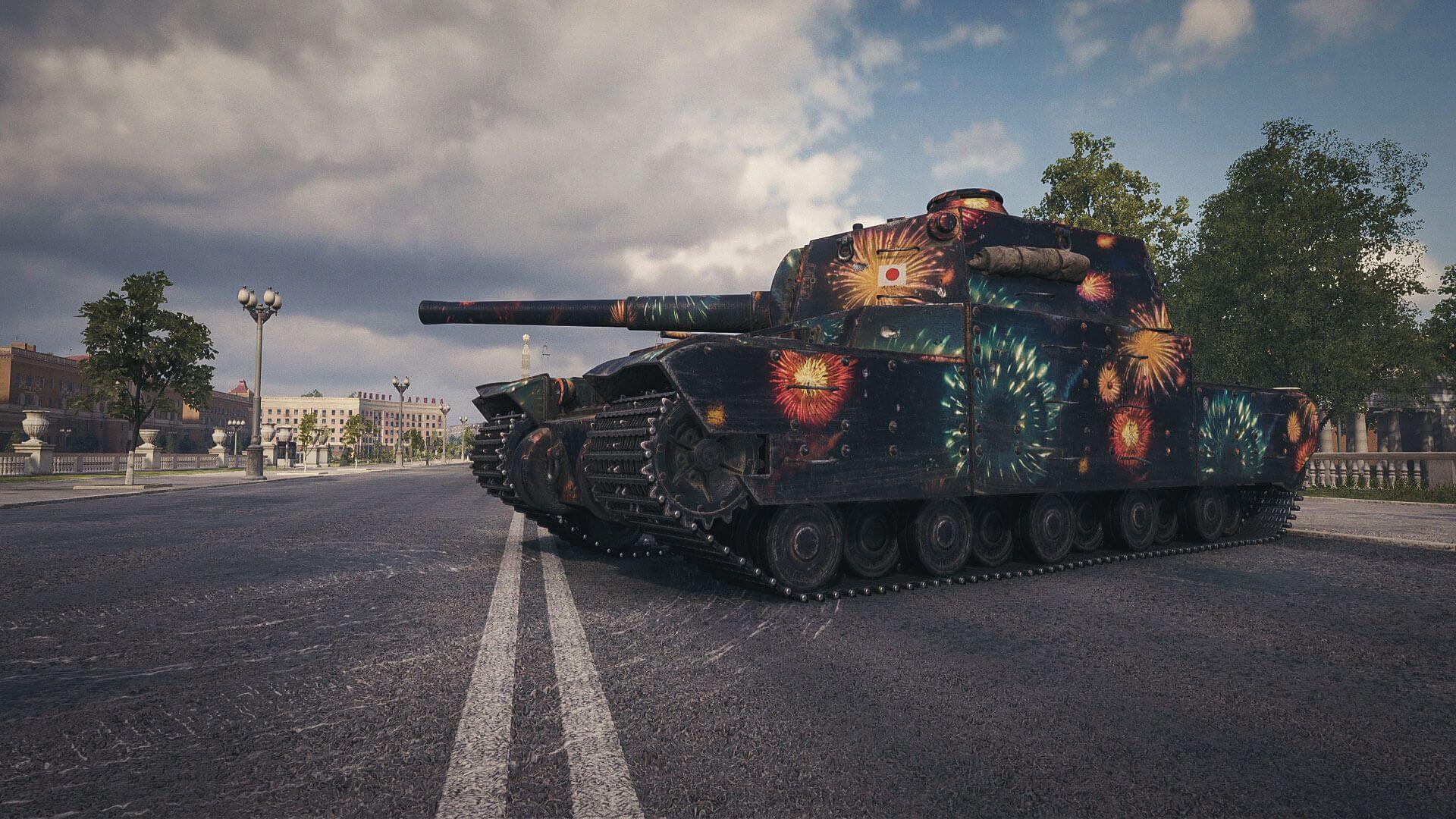 World Of Tanks Free Christmas Tank 2020 Holiday Ops 2020