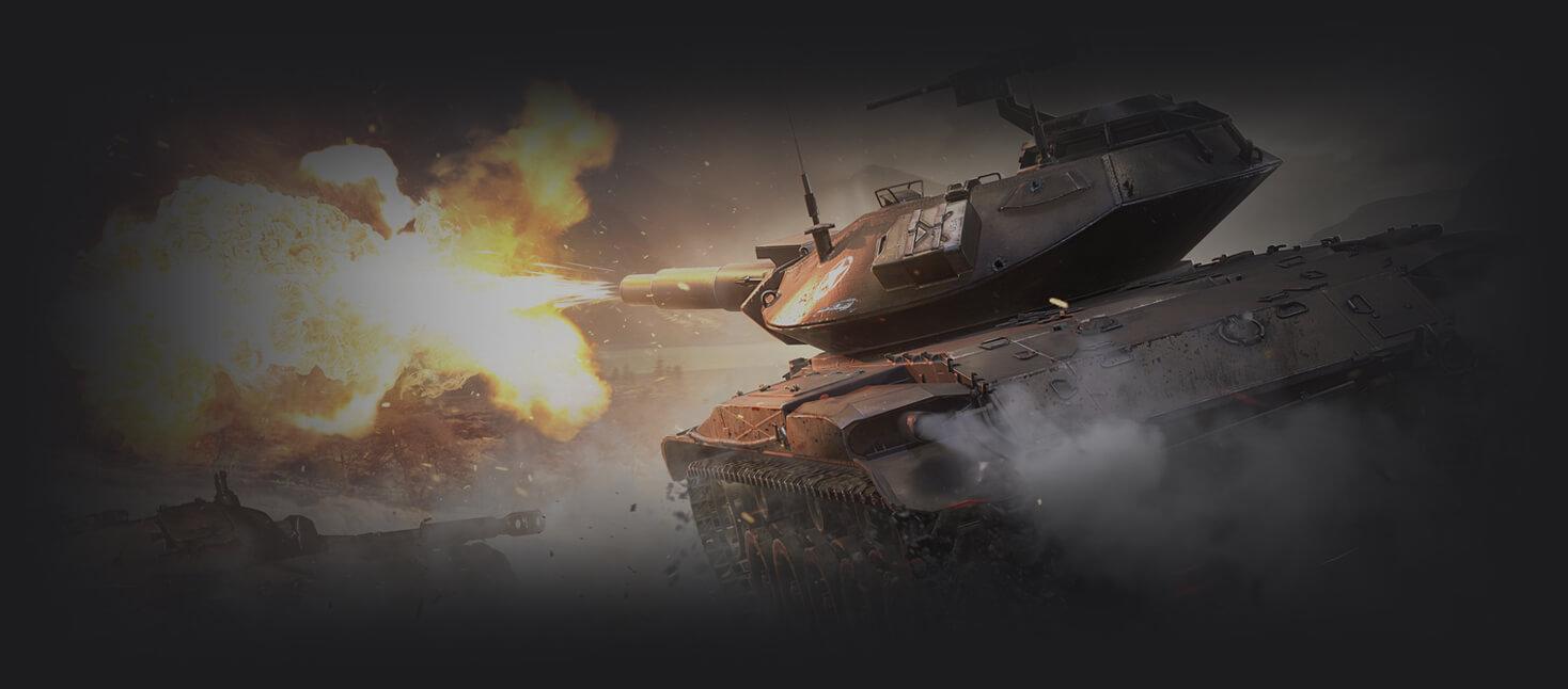 world of tanks mac controls