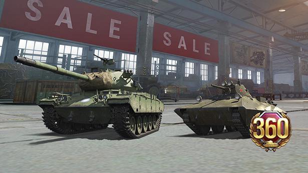 world of tanks mod shop