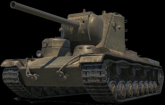 r54 kv 5 s