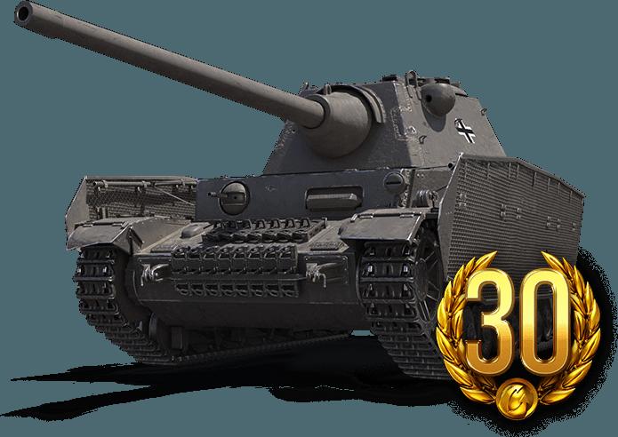 Specials For 2019: Type 62 + Pz.Kpfw. IV Schmalturm