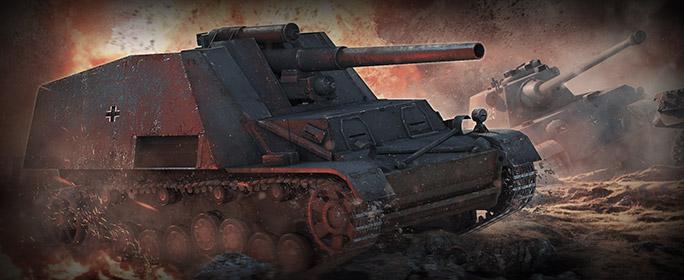 Tank Classes | Guide | World of Tanks